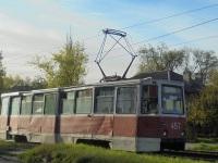 Кривой Рог. 71-605А (КТМ-5А) №457