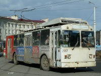 Петрозаводск. ЗиУ-682Г00 №287