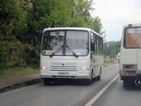 Балахна. ПАЗ-320412-05 н459вн