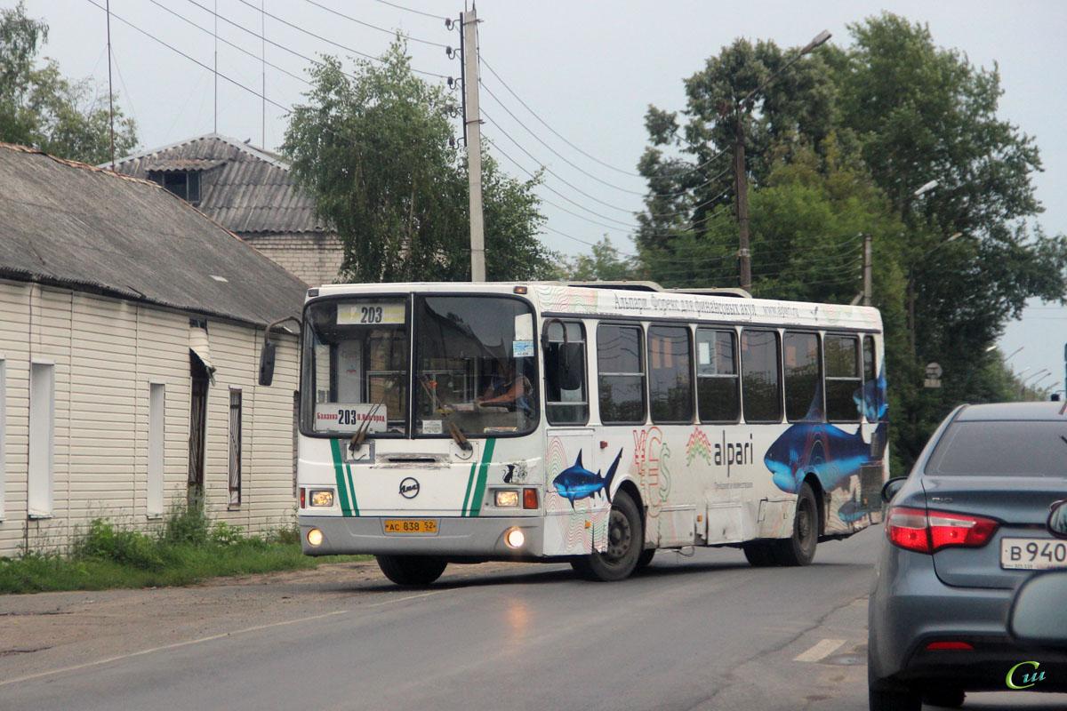 Автобус балахна нижний новгород