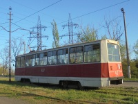 Кривой Рог. 71-605 (КТМ-5) №427