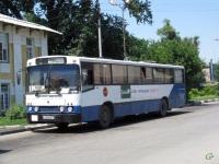 Alpus 260S н360мв