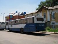 Батайск. Alpus 260S н360мв