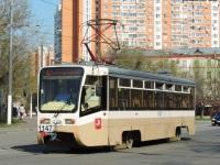Москва. 71-619А (КТМ-19А) №1147