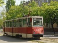 Кривой Рог. 71-605А (КТМ-5А) №442
