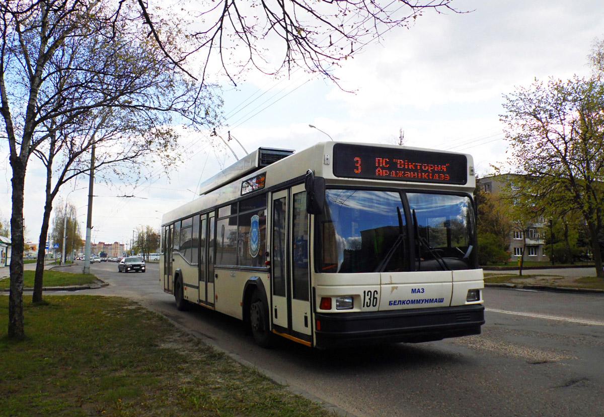 Брест. АКСМ-221 №136