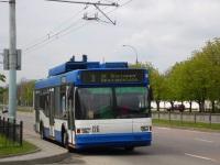 АКСМ-221 №126
