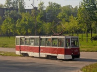 Кривой Рог. 71-605 (КТМ-5) №419