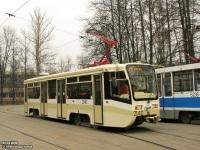 71-619А (КТМ-19А) №2140