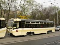 71-619А (КТМ-19А) №1137