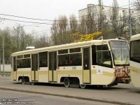 Москва. 71-619А (КТМ-19А) №1145