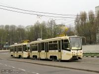 71-619А (КТМ-19А) №1146