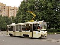 Москва. 71-619А (КТМ-19А) №4311