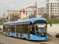Москва. 71-931М №31007