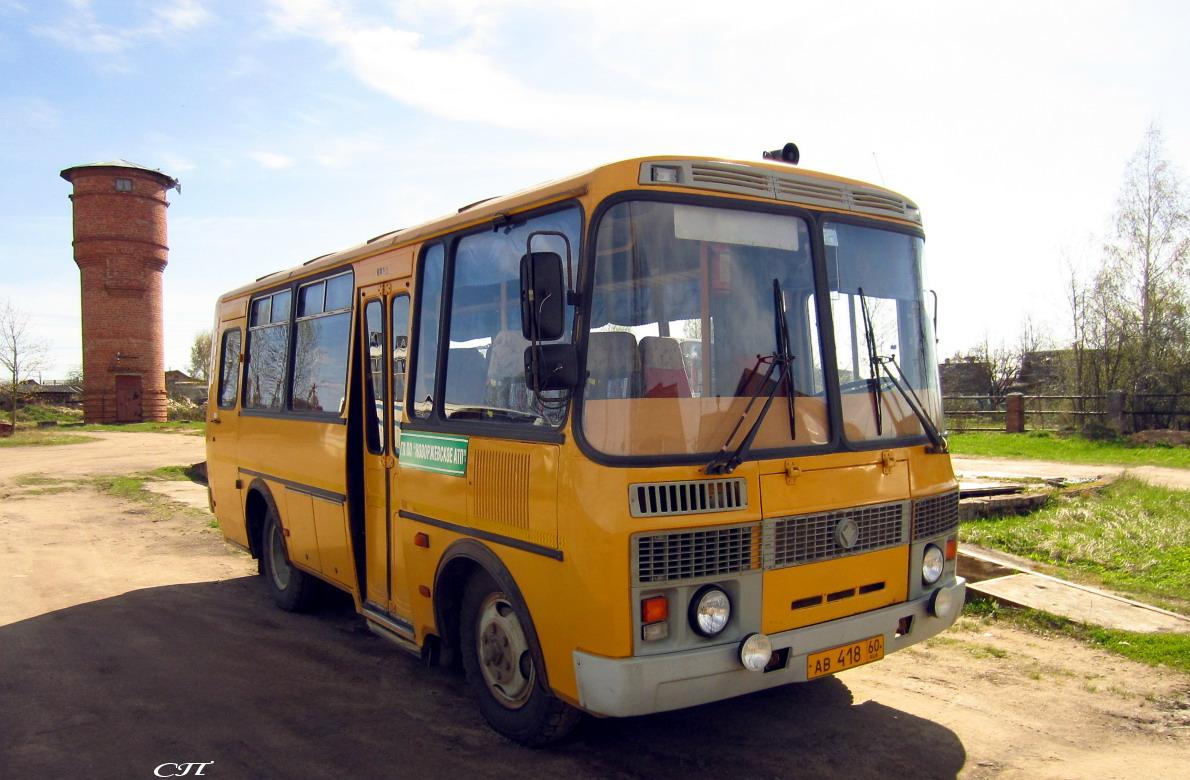 Псков. ПАЗ-32053-70 ав418