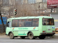 Комсомольск-на-Амуре. ПАЗ-32054 к360ту