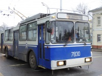 Москва. АКСМ-101ПС №7830