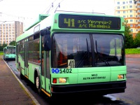 Минск. АКСМ-221 №5402, АКСМ-213 №5271