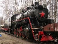 Московская область. Л-4674