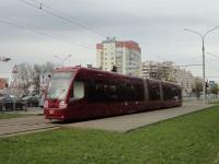 Минск. АКСМ-843 №157