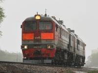 Москва. 2М62-1218