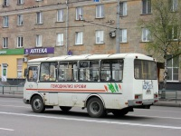 Новокузнецк. ПАЗ-32054 м375сс