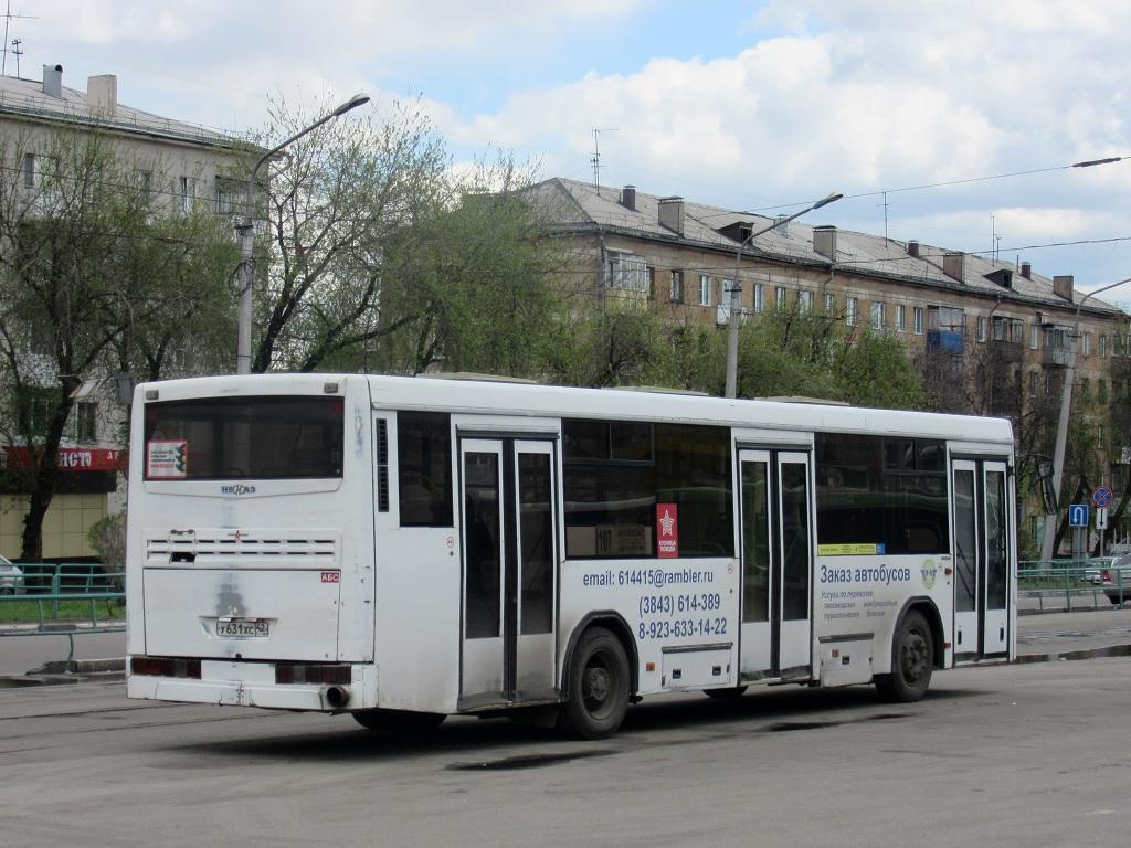 Новокузнецк. НефАЗ-5299-10-33 (5299KS0) у631хс