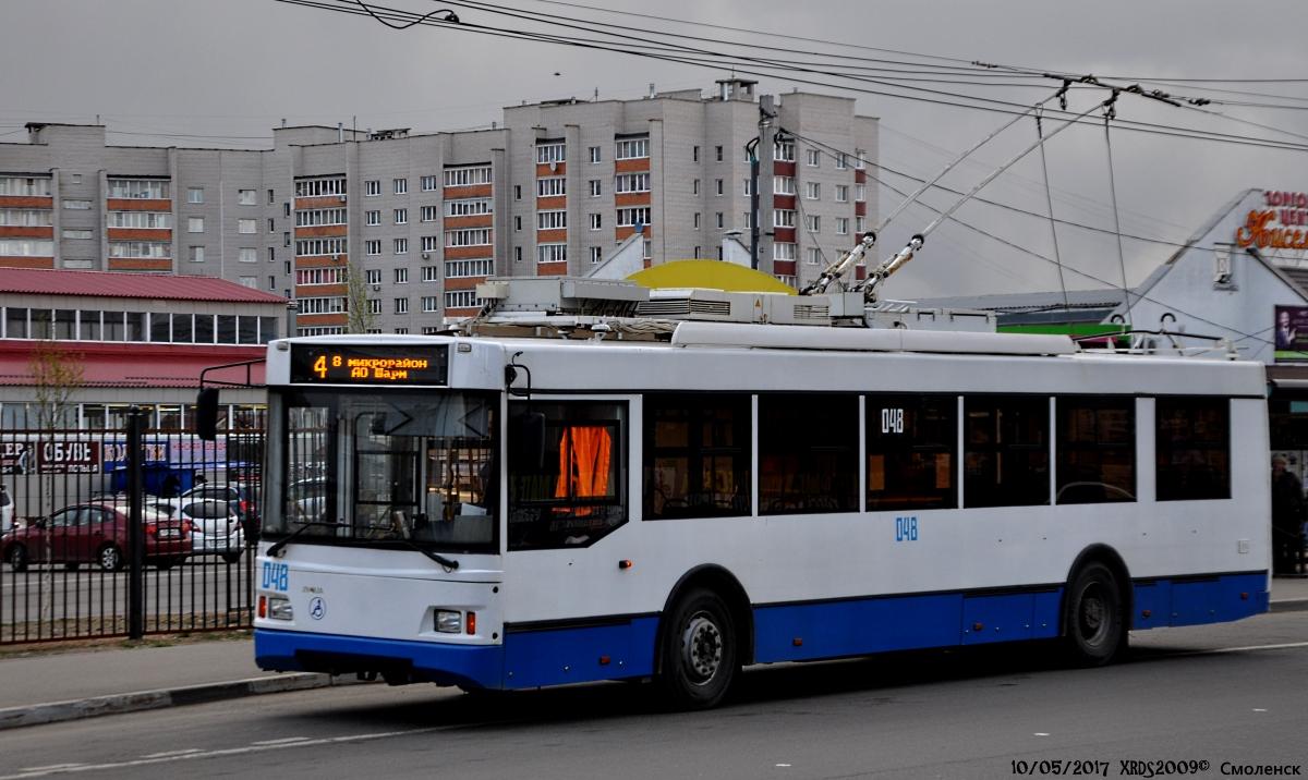 Смоленск. ТролЗа-5275.03 №048