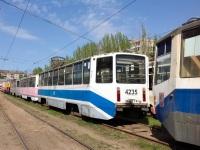 Саратов. 71-608КМ (КТМ-8М) №1333
