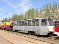 Саратов. 71-617 (КТМ-17) №1330