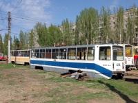 Саратов. Трамвай 71-608КМ (КТМ-8М) № 4238