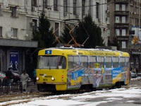 Tatra T3 №8070