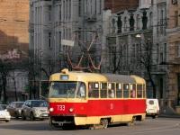 Tatra T3SU №733