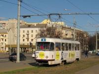 Tatra T3 №8046