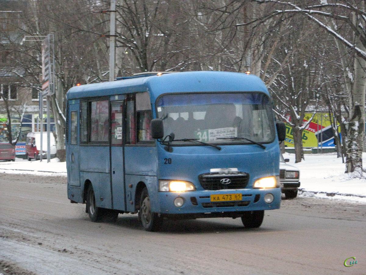 Таганрог. Hyundai County SWB ка473