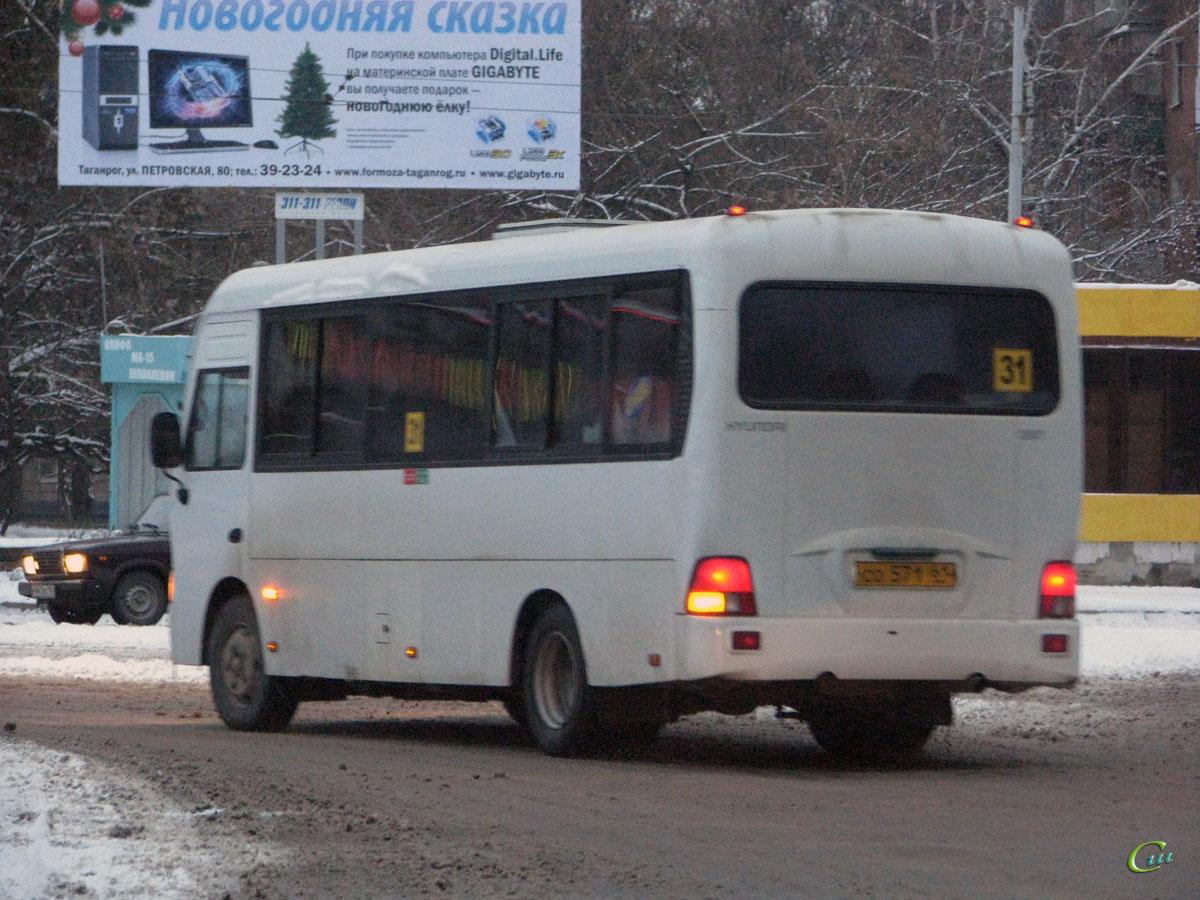 Таганрог. Hyundai County LWB со571