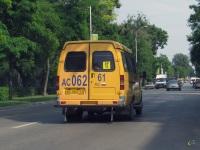 Таганрог. ГАЗель (все модификации) ас062