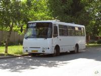 Таганрог. Богдан А092 ск632