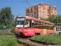 Нижний Новгород. 71-619КТ (КТМ-19КТ) №1239