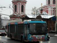 ТролЗа-5265.00 №8169