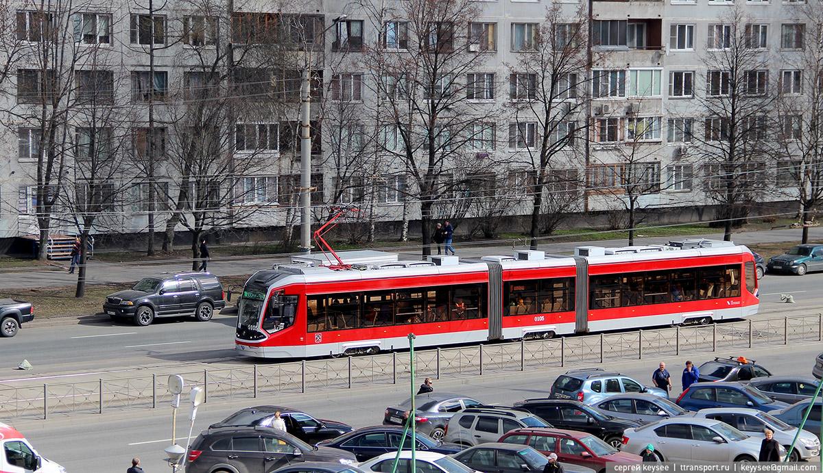 Санкт-Петербург. 71-931 №0105
