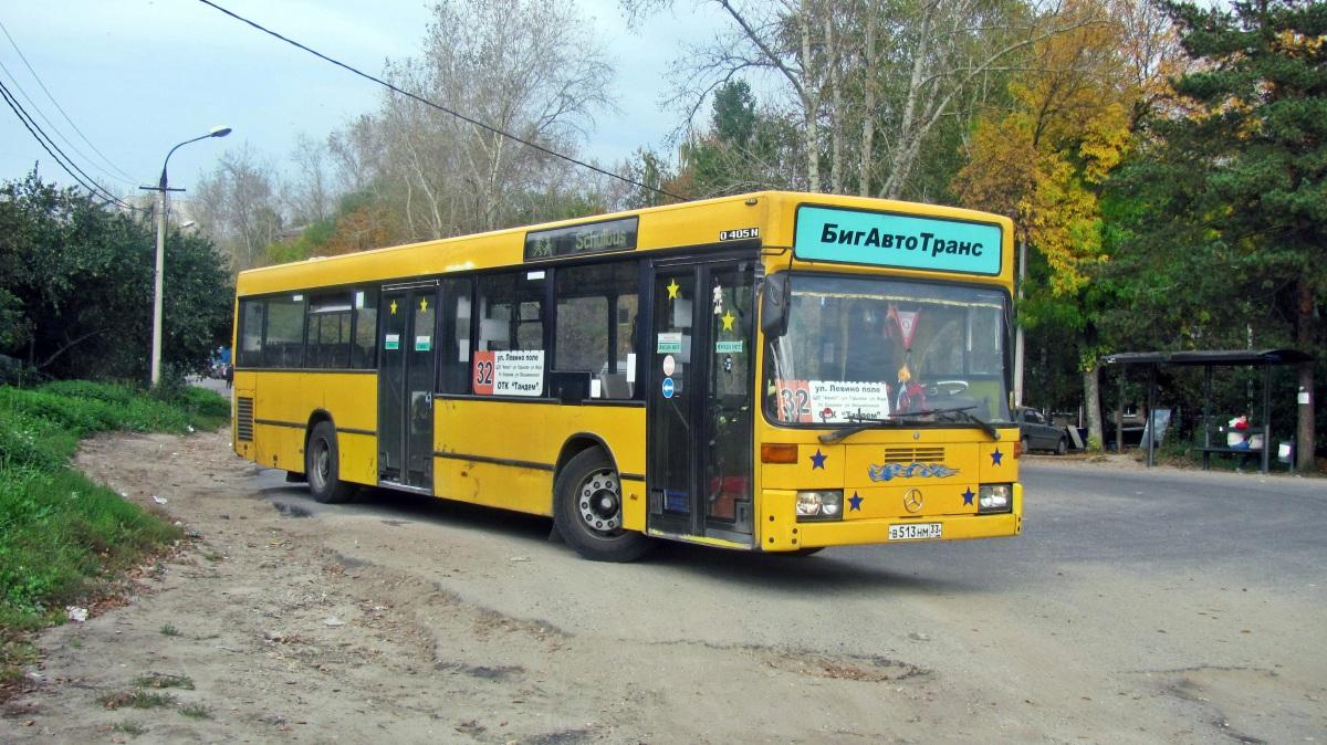Владимир. Mercedes O405N в513нм