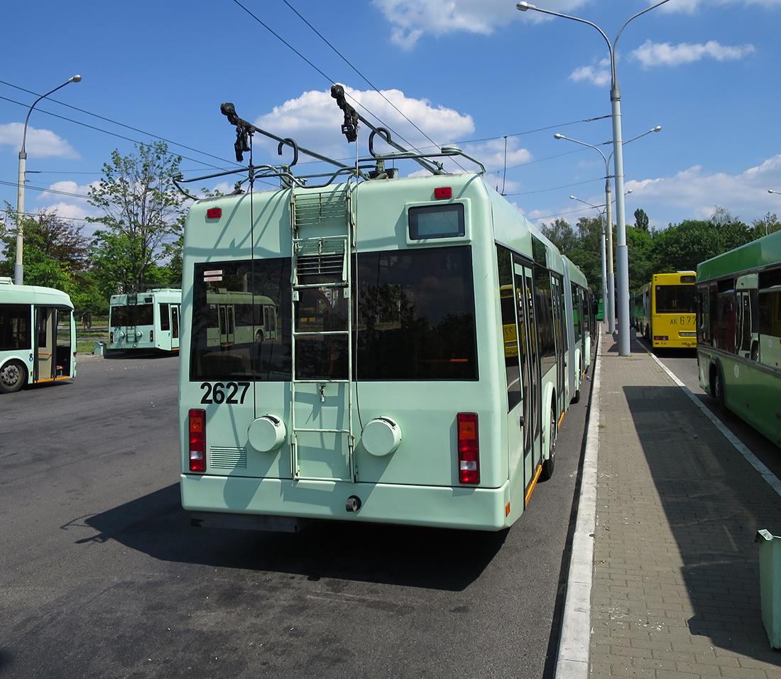 Минск. АКСМ-333 №2627