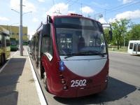 Минск. АКСМ-420 №2502
