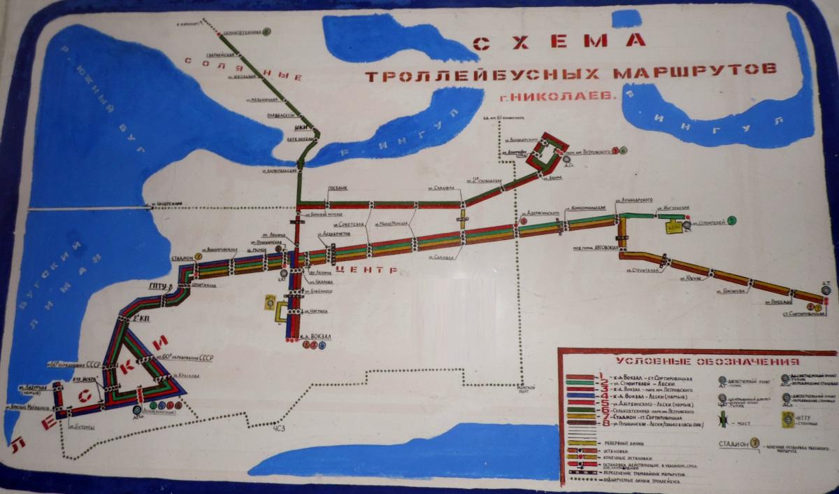 Николаев. Схема троллейбусных маршрутов с проектируемыми линиями (год неизвестен)