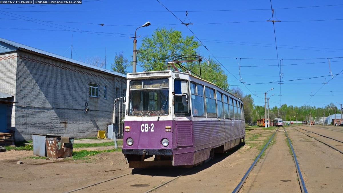 Смоленск. 71-605А (КТМ-5А) №СВ-2