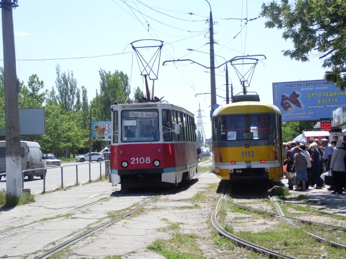 Николаев. Tatra T3M.05 №1112, 71-605 (КТМ-5) №2108