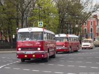 Санкт-Петербург. Ikarus 55.14 Lux кр176у