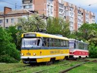 Николаев. Татра-Юг №2002, Tatra T3M.03 №1116