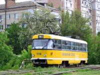 Николаев. Tatra T3A №1114